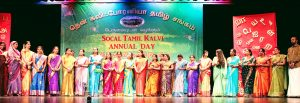 Socal Tamil Kalvi teachers recognition