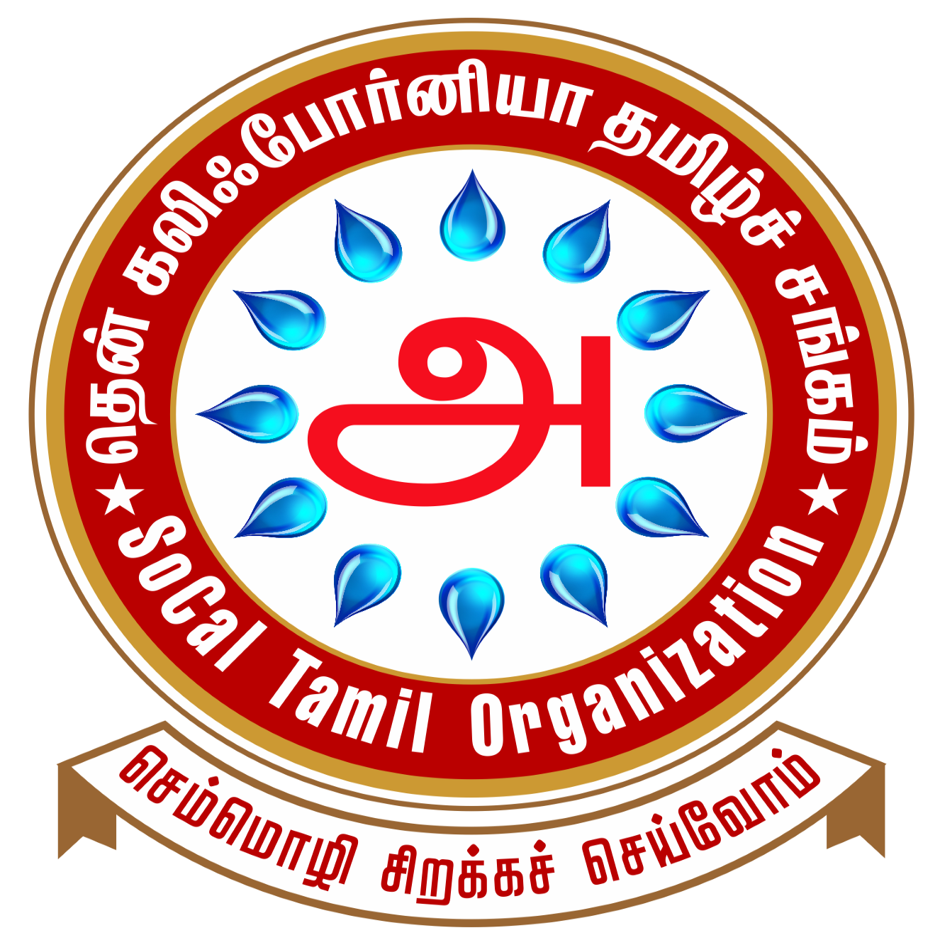 SoCal Tamil Organization logo