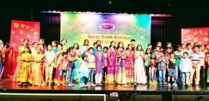 SoCal Tamil kalvi children singing Tamil Thai Vaazhthu